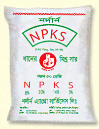 NPKS fertilizer